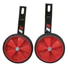 ราคา Kk Bike ล้อค้ำจักรยานเด็กอย่างหนา สีแดง ใหม่