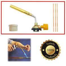 โปรโมชั่น Kovea หัวแก๊ส พ่นไฟ อเนกประสงค์ ทองเหลืองแท้ ทนไฟถึง 1600 องศา Kovea