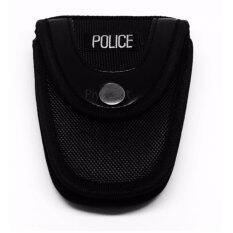 กระเป๋าใส่กุญแจมือ แบบเหน็บเข็มขัด POLICE