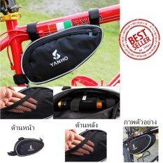 กระเป๋าจักรยาน ใต้เฟรม Yanho เป็นต้นฉบับ