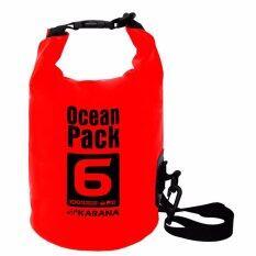 ขาย กระเป๋ากันน้ำ Ocean Pack 6L ถูก กรุงเทพมหานคร