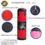 กระสอบทราย แบบแขวน 100 Cm กระสอบทรายมวยไทย อุปกรณ์ชกมวย มวยไทย เป็นต้นฉบับ