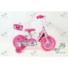 ส่วนลด สินค้า La Bicycle จักรยาน รุ่น 12 Bunny Cute สีชมพู
