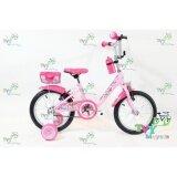 ทบทวน ที่สุด La Bicycle จักรยาน รุ่น 16 Bunny Cute สีชมพู