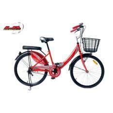 ขาย La Bicycle จักรยานแม่บ้าน รุ่น City Steel Rim 24 สีแดง ผู้ค้าส่ง