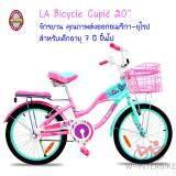 ส่วนลด จักรยานเด็ก La Bicycle รุ่น Cupid ล้อ20 ไทย