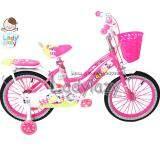 ซื้อ Ladylazyจักรยานเด็กลายวัวน้อยน่ารัก 12 No Fa210 สีชมพู Generic ถูก