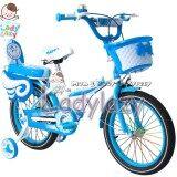ทบทวน Ladylazyจักรยานเด็ก 16 No Rl371 สีฟ้า