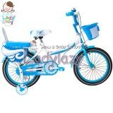 ซื้อ Ladylazyจักรยานเด็ก 16 No Rl371 สีฟ้า ออนไลน์ กรุงเทพมหานคร