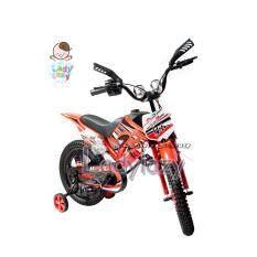 ขาย Ladylazy จักรยานวิบาก Motorcross No 710 12 สีแดง ราคาถูกที่สุด