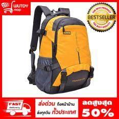 ซื้อ Langfeng กระเป๋าเป้ เป้สะพายหลัง เดินป่า ท่องเที่ยว 25L สีเหลือง ถูก กรุงเทพมหานคร