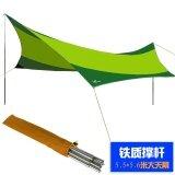 ส่วนลด Large Outdoor Camping Tents Shade Canopy Shade Light Camping People Beach Sun Arbor Canopy Intl