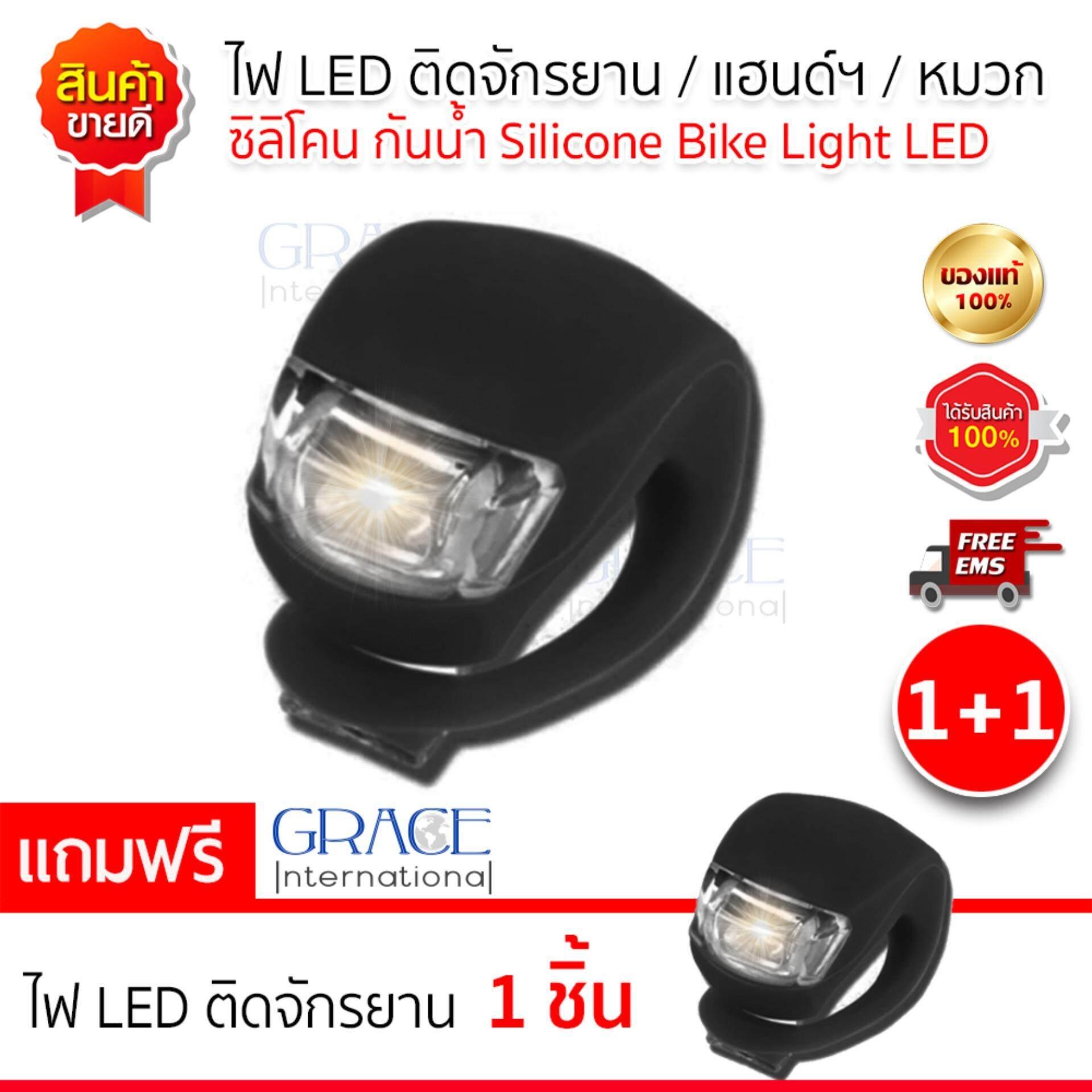 ไฟฉายติดจักรยาน ไฟLEDติดจักรยาน (ซื้อ 1 แถม! 1) /แฮนด์/หมวก แบบซิลิโคน กันน้ำ Silicone Bike Light LED