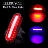 ราคา Lee Bicycle ไฟจักรยาน 2 สี เปลี่ยนสีได้ สีแดง และ สีน้ำเงิน ได้ในตัวเดียว ไฟท้าย Led สว่าง 150 Lumens ชาร์จ Usb กันน้ำ ที่สุด