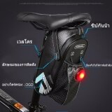 ราคา Lee Bicycle Waterproof Bicycle Cycling Rear Seat Bag With Bottle Pocket Taillight Dark Blue With Taillight Intl เป็นต้นฉบับ Leebicycle