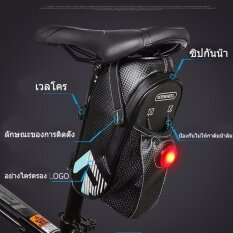 ส่วนลด Lee Bicycle Waterproof Bicycle Cycling Rear Seat Bag With Bottle Pocket Taillight Dark Blue With Taillight Intl ไทย