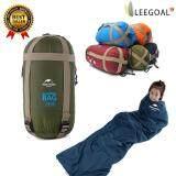 ราคา Leegoal ถุงลมนิรภัยที่ปิดกั้นกลางแจ้งถุงนอนซองใส่ถุงนอน กองทัพสีเขียว Leegoal เป็นต้นฉบับ