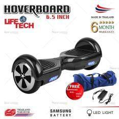 โปรโมชั่น Life Tech 6 5 มินิเซกเวย์ Mini Segway ฮาฟเวอร์บอร์ด Hover Board สมาร์ท บาลานซ์ วิลล์ Electric Scooter สกู๊ตเตอร์ไฟฟ้า รถยืนไฟฟ้า 2 ล้อ มีไฟ Led สีดำ ฟรี กระเป๋าและอะแดปแตอร์ ไทย