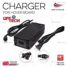 ซื้อ Life Tech สายชาร์จ สมารท์ บาลานซ์ วิลล์ ฮาฟเวอร์บอร์ด อิเล็คทริค สกู๊ตเตอร์ไฟฟ้า รุ่น Nn 42V2A สีดำ ออนไลน์ ถูก