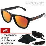 ขาย Lightpro แว่นกันแดดเลนส์ตัดแสงสะท้อน รุ่น Lp003 Polarized Lens Orange Lightpro ออนไลน์