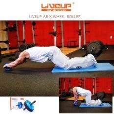 Liveup Ab X Wheel Roller ลิฟอัพ เอบี เอ็กซ์ วีล โรลเลอร์ สำหรับออกกำลังกาย สำหรับ Full Body Workout และ เน้นกล้ามเนื้อท้องฟิต กล้ามใหญ่ ซิกแพ็ก ปลอดภัย ยืดหยุ่น แข็งแรง ทนทาน.