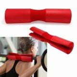 ขาย ซื้อ Lls New Barbell Neck Shoulder Back Protect Pad Sport Protectivegear Red Intl