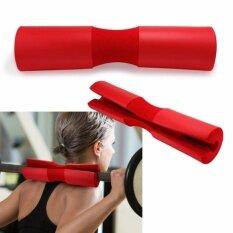 ซื้อ Lls New Barbell Neck Shoulder Back Protect Pad Sport Protectivegear Red Intl ถูก ใน จีน