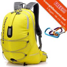 ซื้อ Local Lion เป้สะพายหลัง Backpack กันน้ำ 20L รุ่น 451 สีเหลือง ฟรีตะขออลูมิเนียมอเนกประสงค์ 3 ชิ้นมูลค่า 190 บาท