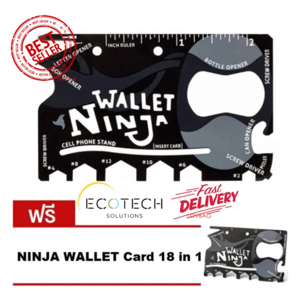 LOV-K NINJA WALLET Card 18 in 1 tools+ NINJA WALLET Card 18 in 1
