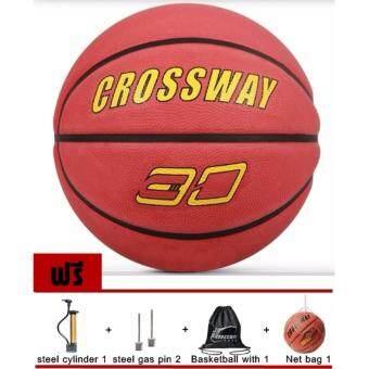 ลูกบาสเกตบอล บาสเกตบอลราคาถูก CROSSWAY เบอร์ 7 สีแดงBasketball CROSSWAY No.7 (Red)