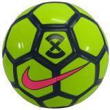 ซื้อ ลูกฟุตบอล หนังเย็บ เบอร์ 4 Nike 3050 706 Menor เหลืองน้ำเงิน ถูก ใน Thailand
