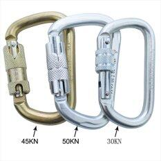 ราคา Marvogo Mountaineering Climbing Equipment Carabiner Scr*w Lock 45Kn Intl ที่สุด