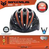 ขาย Maxmus หมวกจักรยาน แว่นตาคลิปออนแม่เหล็ก 3สี กันUv 100 รุ่น Wt 007 สีดำ ส้ม Maxmus ถูก