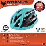 Maxmus หมวกจักรยาน ไฟ Led ปรับได้ 3 ระดับ รุ่น Dy 001 สีฟ้า ดำ ไทย