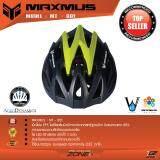 ขาย Maxmus หมวกจักรยาน ไฟ Led ปรับได้ 3 ระดับ รุ่น Mt 001 สีเหลือง ดำ ไทย ถูก