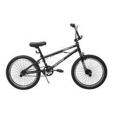 ขาย Meadow จักรยาน Bmx 20 รุ่น Fusion สีดำ ราคาถูกที่สุด