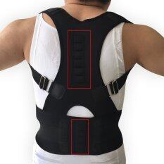 ขาย Men S Posture Corrector Orthopedic Posture Corset Back Support Belt Back Brace Support Men Back Straightener Round Shoulder Black Intl Unbranded Generic เป็นต้นฉบับ