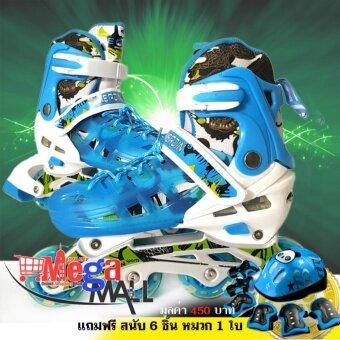 รองเท้าสเก็ต โรลเลอร์เบลด Merdin Sport พร้อมอุปกรณ์สีน้ำเงิน