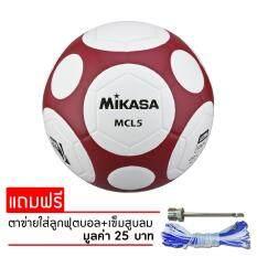 ซื้อ Mikasa Football Mks Pu Mcl5 Wr กรุงเทพมหานคร