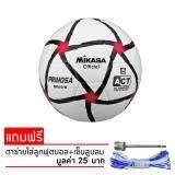 ขาย Mikasa ฟุตบอล Football Mks Tpu รุ่น Sp510W Mikasa ผู้ค้าส่ง