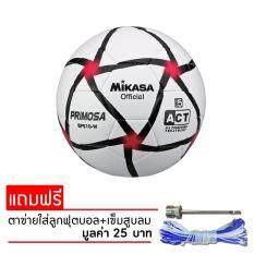 ส่วนลด Mikasa ฟุตบอล Football Mks Tpu รุ่น Sp510W Mikasa