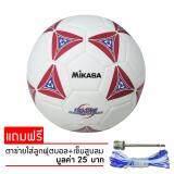 ขาย Mikasa ฟุตบอล Football Mks Tpu Ss50 R ออนไลน์