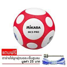 ขาย Mikasa ฟุตบอล หนัง มิกาซ่า สำหรับ แข่งขัน Football Pu Mc5Pro Wr Fifa เบอร์5 ถูก กรุงเทพมหานคร