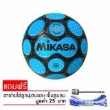ขาย Mikasa ฟุตบอล หนังเย็บ มิกาซ่า Football Tpu Sar50 Bkb เบอร์5 ผู้ค้าส่ง