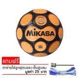 Mikasa ฟุตบอล หนังเย็บ มิกาซ่า Football Tpu Sar50 Bko เบอร์5 ใหม่ล่าสุด