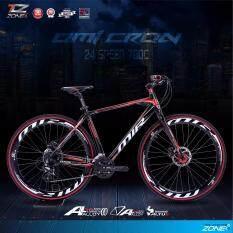 ซื้อ Mir จักรยานไฮบริด 700C ตัวถัง อลูมิเนียม ไซส์ 49 เกียร์ Shimano 24 สปีด รุ่น Omicron สีแดง ดำ ออนไลน์ ถูก
