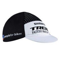 ขาย หมวกแก๊ปจักรยาน ลายทีม Trek Black White ราคาถูกที่สุด