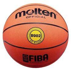 ซื้อ Molten ลูกบาสเก็ตบอล รุ่น B982 สีส้ม Molten เป็นต้นฉบับ