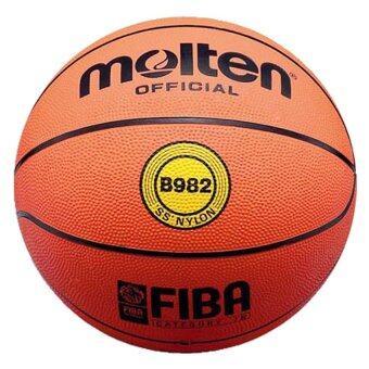 Molten ลูกบาสเก็ตบอล รุ่น B982 (สีส้ม)