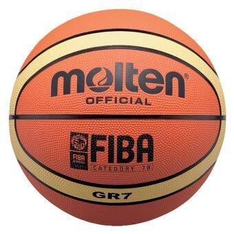 ลูกบาสเก็ตบอล Molten - รุ่น BGR7 สีส้ม